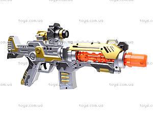 Игрушечный автомат Gun, 8699, отзывы