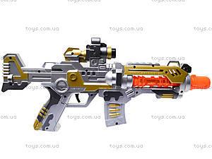 Игрушечный автомат Gun, 8699, игрушки