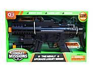 Автомат музыкальный «Combat Missions», 0299В, купить
