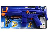 Пистолет полицейский синий, 33330