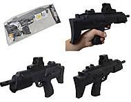 Игрушечный автомат, стреляющий пульками, P1689, купить