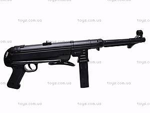 Автомат под пули, MP40S, купить