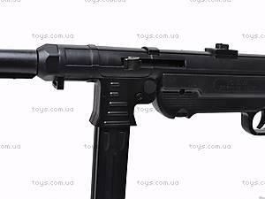 Автомат под пули, MP40S, игрушки