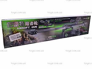 Автомат под пули Airsoft Gun, MK679-1, цена