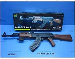 Игрушечный автомат на пулях, 3211-A4