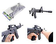 Автомат игрушечный на пулях, M-16, детский