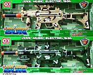 Автомат с эффектами, на батарейках , 0320A10320B1, фото