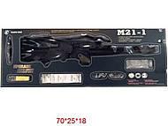 Автомат с гелиевыми пульками и очками, M21-1+