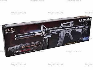 Автомат с лазерным прицелом и пульками, 368A, игрушки