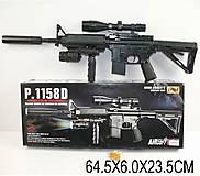 Автомат с лазером, P.1158D, купить