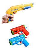 Автомат с мячиками и двумя пистолетами, 805-3, купить