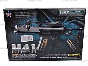 Автомат с набором пуль, M41, купить