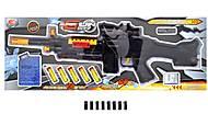 Автомат с поролоновыми и гелиевыми пулями «Супер-оружие», XH558-3