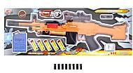 Автомат с поролоновыми и гелиевыми пулями золотистый, XH558-2, отзывы