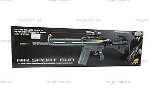 Автомат с пульками Air Sport Gun, 11355A, цена