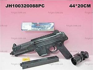 Автомат с пульками, Gun Series, SM0905