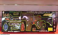 Автомат с пульками, очками, музыкой, 199, фото