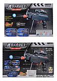 Оружие с водяными пульками, AK46-1, отзывы