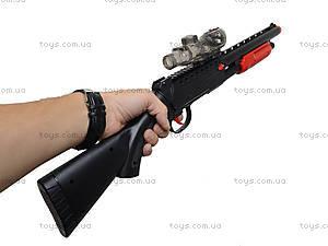 Автомат с водяными пулями для активной игры, 919-1A(654487), купить