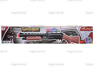 Автомат с водяными пулями для активной игры, 919-1A(654487), отзывы