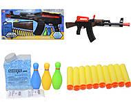Автомат с водяными пулями для водных игр, XH-032, купить