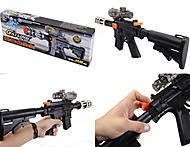 Автомат с пулями на батарейках в коробке, M1