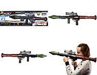 Детский автомат на батарейках, стреляет водяными пулями, F15A