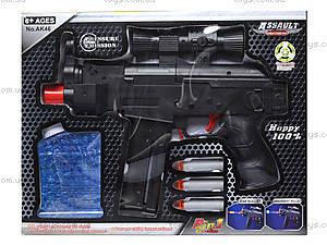 Автомат с водяными пулями, игрушечный, AK46, отзывы