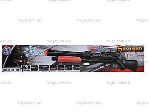Автомат для мальчиков с водяными пулями, 919-1B(654488), детские игрушки