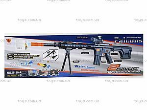 Детский автомат с водяными пулями, G190-B, магазин игрушек