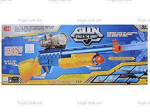 Автомат с водяными пулями, для мальчика, XH-036, toys