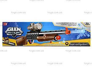 Автомат с водяными пулями, для мальчика, XH-036, набор