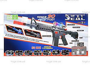 Автомат с водяными пулями в коробке, G160, toys.com.ua