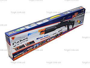 Детский игрушечный автомат с водяными пулями, G180-B, цена