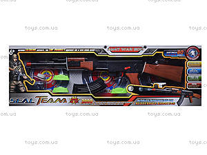 Игрушечный автомат на гелевых пульках с очками, SB329, цена