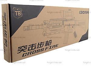 Автомат с пульками Cross Fire, SM.1307A, іграшки