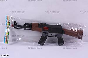 Автомат Super Power, AK47A