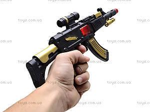 Автомат-трещетка для детей, AK-111213, игрушки