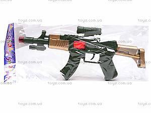 Автомат-трещотка для мальчиков, AK-9, отзывы