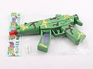 Детский автомат «Военный», 788A-A45, купить