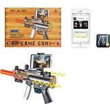 Автомат виртуальной реальности Activ AR Game Gun, AR22C, отзывы