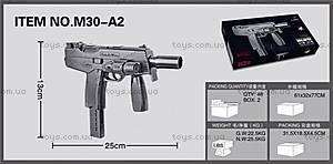 Автомат игрушечный с лазерным прицелом, M30A2, купить