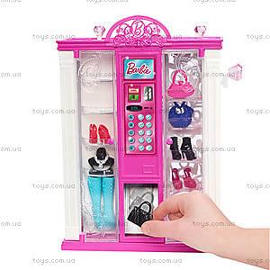 Автомат с аксессуарами для Барби серии «Дом мечты», BGW09, купить