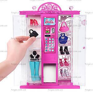 Автомат с аксессуарами для Барби серии «Дом мечты», BGW09, цена