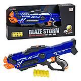 "Бластер ""Blaze storm"" с шариками, ZC7117, фото"