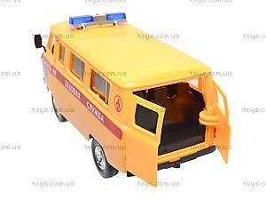 Автомобиль инерционный «Газовая служба», 9518B, купить