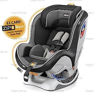 Автокресло для детей NextFit ZIP, цвет серый, 79019.13