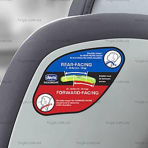 Автокресло для детей NextFit ZIP, цвет серый, 79019.13, цена