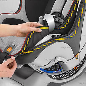 Автокресло для детей NextFit ZIP, цвет серый, 79019.13, игрушки