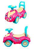 Автомобиль для прогулок «Котик», 0823, купить